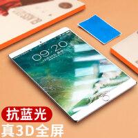 包邮 Benks/邦克仕 iPad Air2 IPAD6抗蓝光贴膜 ipad air钢化玻璃膜 air2钢化膜 ipad5保护膜高清