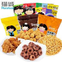 张君雅小妹妹10包零食大礼包进口零食巧克力圈点心面 休闲零食