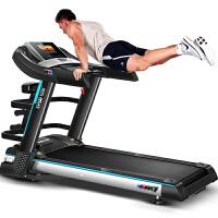 M7跑步机家用彩屏  静音 电动折叠健身器材