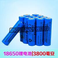 强光手电18650锂电池3.7V 3800毫安可充电高容量