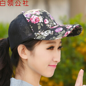 白领公社 棒球帽 新款户外防晒遮阳帽太阳帽平沿嘻哈滑板街舞帽子网帽