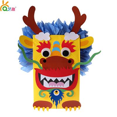 艺趣儿童礼物幼儿园手工材料手工diy新年龙中国龙纸袋手偶材料包