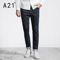 以纯A21男装修身小脚弹力牛仔裤 时尚青年裤子男士潮流原色丹宁长裤潮