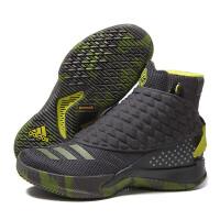 adidas阿迪达斯男鞋篮球鞋外场实战运动鞋AQ7783