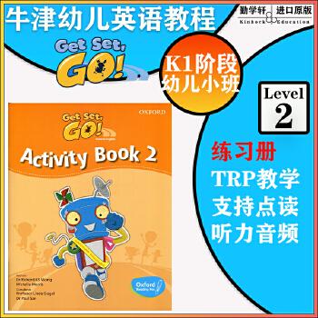 牛津tpr教学幼儿3-6岁英语教材 get set go 练习册 2级 幼儿小班