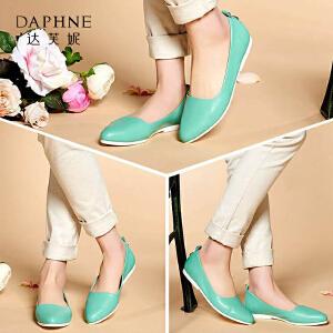 Daphne/达芙妮 春季新款 低跟金属装饰浅口女单鞋1515101004
