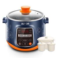 SUPOR/苏泊尔 DZ22YC816-40隔水电炖锅煲汤锅煮粥全自动燕窝炖盅