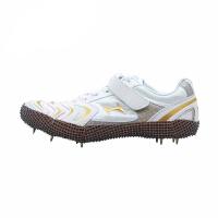 HEALTH/飞人海尔斯 608 跳高钉鞋 田径训练钉子鞋 三级立定跳鞋