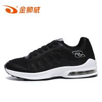 金帅威 男鞋跑步鞋新款减震耐磨透气气垫运动鞋男气垫跑鞋