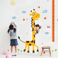 宜美贴(Yimt) 动物身高尺 儿童房卧室背景墙面卡通可爱装饰墙贴纸 S039