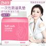 乐孕防溢乳垫一次性乳贴孕妇溢奶垫产妇用品防漏乳垫隔奶垫100片