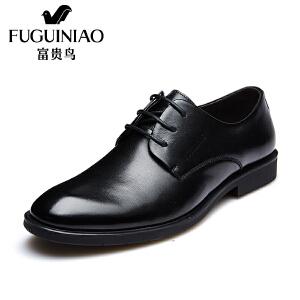 富贵鸟(FUGUINIAO) 秋季新品头层牛皮英伦风商务正装尖头系带男鞋
