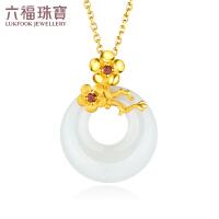 六福珠宝黄金和田玉吊坠梅花金镶玉吊坠女不含项链定价HOA1N70001