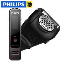 Philips飞利浦录音笔 VTR5000 微型专业高清 远距降噪声控MP3 可以用于学习、采访、取证等基础录音要求