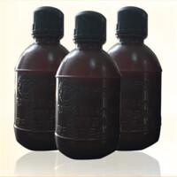 碘酊 20ml 1瓶碘伏消毒液 皮肤消毒剂消毒液 伤口外用碘酊皮肤擦伤伤口处理碘酒