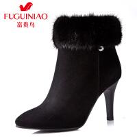 富贵鸟貂毛短靴羊绒鞋面女鞋女 新款加绒冬靴时尚细高跟女靴美女羊反绒靴子