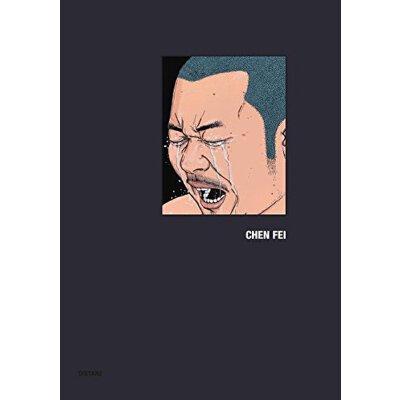 chen fei 陈飞 艺术家 画册绘本设计教材 梵高 莫奈 达芬奇 艺术画册