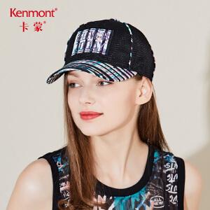 卡蒙帽子夏女透气网潮鸭舌帽百搭韩版网眼条纹棒球帽弯沿遮阳帽子3480