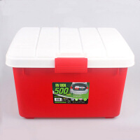 车载箱 收纳箱塑料大号 整理箱 储物箱 环保无味