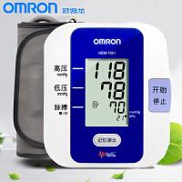 Omron/欧姆龙 电子血压计/血压仪7051 在家也能用 智能上臂 测量高低血压仪器 老人用全自动操作简单  给你一个健康的生活 为您的安全保驾护航