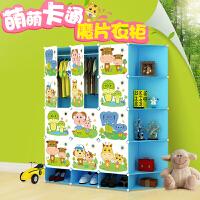 崇尚  现代简约组装收纳衣柜 儿童环保衣橱 宝宝玩具收纳柜