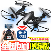 活石 航拍无人机 定高飞行器遥控飞机四轴专业级玩具高清实时FVP传输720P (一键翻滚返航)