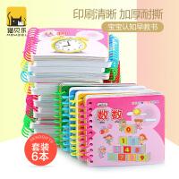 猫贝乐 撕不烂早教书婴幼儿童书籍看图识字拼音认知卡片0-3岁玩具