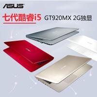 华硕(ASUS)A441UV7200 14英寸7代i5独显学习商务笔记本电脑 顽石畅玩 i5-7200U 4G 500G GT920MX-2G独显 时尚炫彩