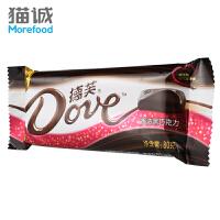 德芙丝滑牛奶巧克力80g Dove 德芙巧克力 生日礼物 香醇巧克力