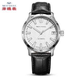 海鸥(SeaGull)手表 复古情侣系列单历自动机械男表D819.631
