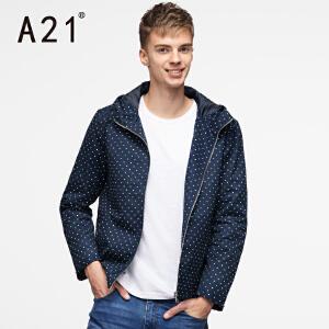 以纯A21男装时尚休闲连帽外套2017春季新款简约青年学生夹克潮流男款