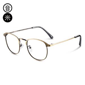 音米复古框型近视眼镜全框男女款金属装饰眼睛框架 AAGCJY504