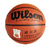 Wilson 威尔胜 室内外通用篮球维尔胜WB321C 炫彩篮球 WB322G 本色篮球 7号篮球