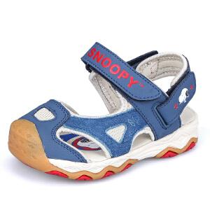 史努比童鞋男童凉鞋夏季新品男童机能凉鞋包头防踢儿童凉鞋男童鞋