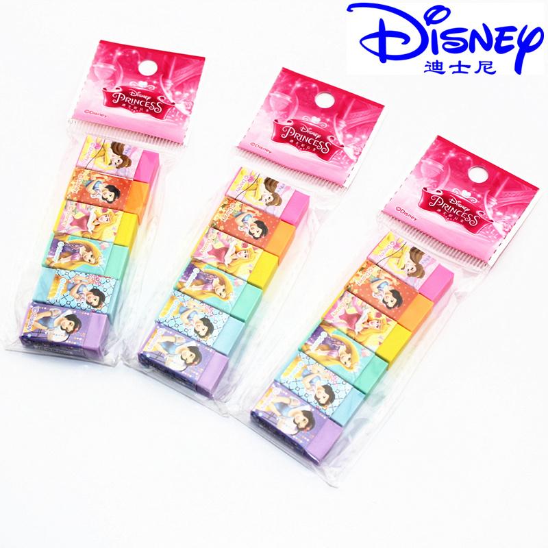 联众 迪士尼文具 可爱公主 6只装橡皮 卡通橡皮擦 p5207-7