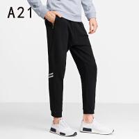 以纯A21运动裤男收口薄款小脚长裤男士针织哈伦裤学生休闲裤黑色卫裤