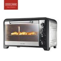 COUSS卡士CO-5001 家用电烤箱 50L升 大容量烤箱 上下火控温 发酵 不锈钢