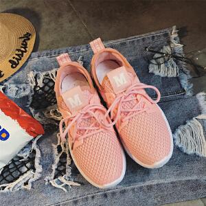 Mr.zuo201新款夏季高端网鞋透气舒适园头防滑胶底运动鞋休闲运动女鞋(偏小一码)