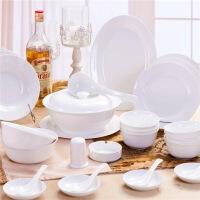 [当当自营]SKYTOP斯凯绨 陶瓷高档骨瓷餐具套装 46头纯白