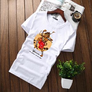 逸纯印品(EASZin)短袖T恤 男士夏季圆领植物枫叶印花体恤衫 韩版修身