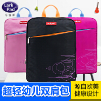 【可礼品卡支付】Larkpad中小学生补习书包男女儿童双肩背包时尚补习袋外出旅行包