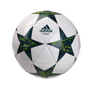 adidas阿迪达斯附配件足球欧冠比赛足球AP0375