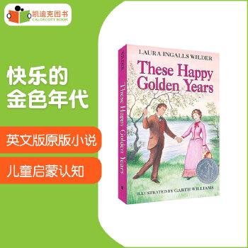 These Happy Golden Years 快乐的金色年代(纽伯瑞奖) ISBN 9780064400084