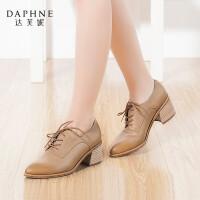 Daphne/达芙妮 女鞋交叉绑带系带森女鞋1015404011