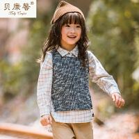 【当当自营】贝康馨童装 女童双开衩毛织背心 韩版时尚简约百搭马甲新款秋装