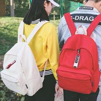 智尔娜 中学生书包帆布时尚纯色双肩包潮流新日韩学院风高中生旅行背包