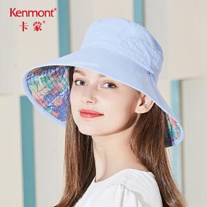 卡蒙防晒帽子女夏太阳帽可折叠防紫外线凉帽双面可戴女出游遮阳帽3432