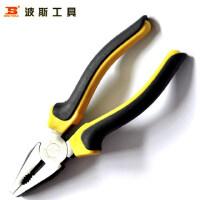 波斯工具 欧式钢丝钳 老虎钳 断线钳 电工钳 6寸、7寸、8寸