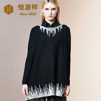 恒源祥女士黑色羊绒衫秋冬季新款通勤宽松纯羊绒圆领套头毛衣