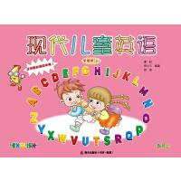 《现代儿童英语》动漫版(含DVD、CD和单词卡片)(学前班上)
